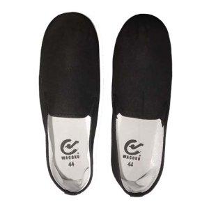Kung-fu cipő, fekete, 44 méret