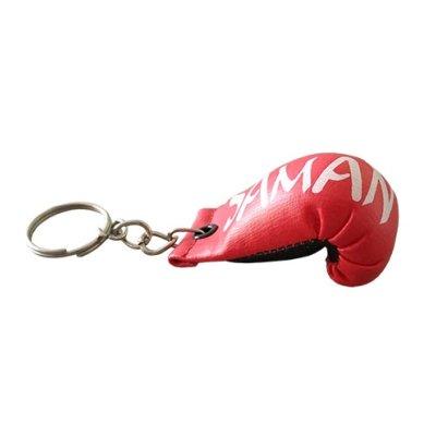 Key ring, Saman, Boxing Gloves, red