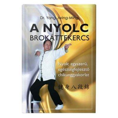Könyv: Nyolc brokát tekercs