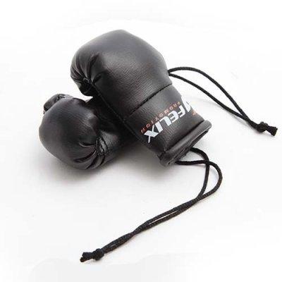 Felix Promotion dísz boxkesztyű, fekete