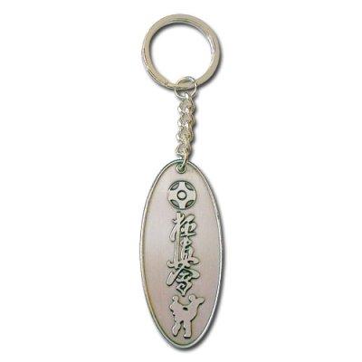 Kulcstartó, Kyokushin, ovális, fém