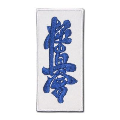 Felvarró, Kyo Kanji, hímzett, pamut