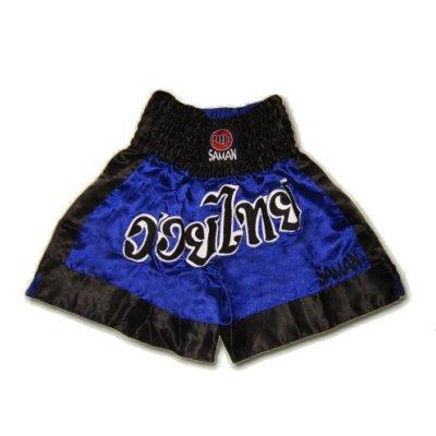 Thai-boxing shorts, Saman, poly, blue
