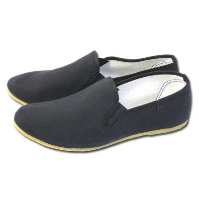Kung-fu cipő, fekete