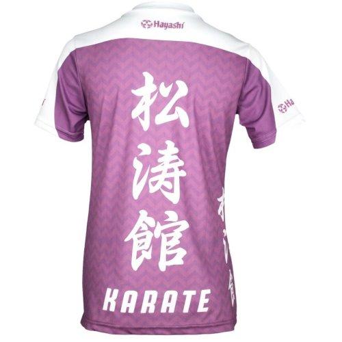 T-shirt, Hayashi, WKF