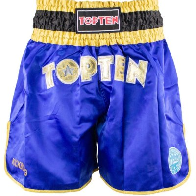 "Kickboxing Shorts ""WAKO"""