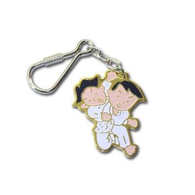 Key ring, Judo, 2 boys, metal