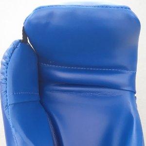 Semi-contact gloves, Saman, blue, artificial leather, XXS méret